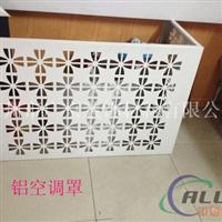 厂家现货供应铝合金雕刻空调机保护罩