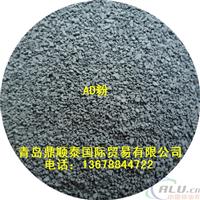 冶金高铝AD粉