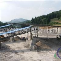 修文小山坝铝矾土铝土矿供应