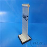 铝镁锰直立锁边屋面系统铝合金支座图示