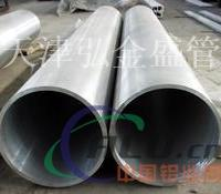 淮北厚壁铝管大截面铝管