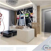 铝合金生态门办公室高隔厂家量身定制铝产品
