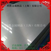 铝合金  长期专业   铝板     抗氧化6A02