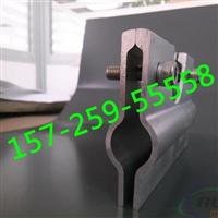6063  T5材质360度直立锁边475屋面夹具