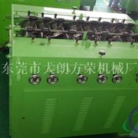 铝管矫直机