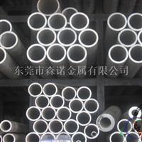 6061小口径铝管 铝板平面度