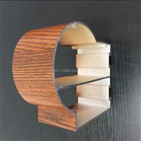 生产4D木纹处理装饰铝型材
