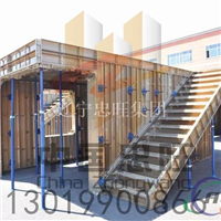铝模板型材、标准板、成品模板