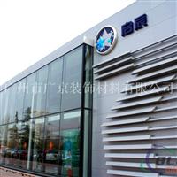 厂家批发商供应东风日产4S店外墙钢制装饰板