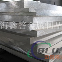 2A01铝板   2A01铝板   2A01铝板  批发