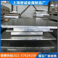 环保铝型材5086民用铝材销售 薄铝板切割