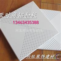 豪亚铝扣板颜色多、装饰性强 铝扣板价格