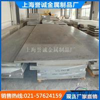 大量生产 高强度工业铝合金 AL2017铝板