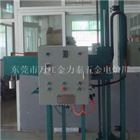 铝液精炼除氢机