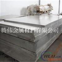 现货A1Cu2.5Mg0.5变形铝合金板材
