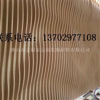 木纹铝天花