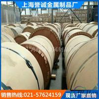5154超宽铝板 5154氧化铝板出厂价