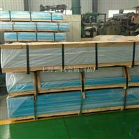 5056变形铝合金 铝镁合金5056价格