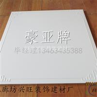 喷涂、辊涂方型【铝扣板】规格厚度