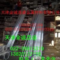 开封铝管规格2A12厚壁铝管
