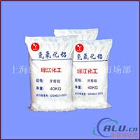 牙膏摩擦剂专用氢氧化铝400目牙膏级