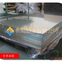 0.8厚度的铝板批发价格