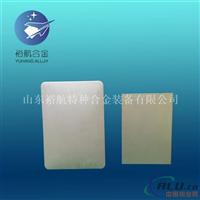 电子产品铝型材