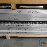 现货供应5754铝合金5754耐高温铝合金板
