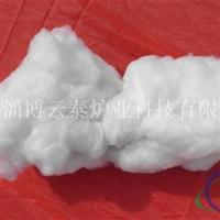 硅酸铝陶瓷纤维散棉