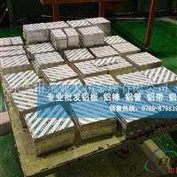 深圳LY11铝板 LY11铝合金用途
