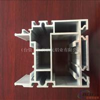 鑫宏铝业生产展览器材铝型材