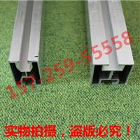 客户让利:【直立锁边屋面系统维护配件】