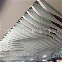 弧形铝方通吊顶 铝板铝合金定做
