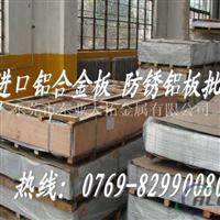 西南铝厂家6010铝板 6010氧化铝板