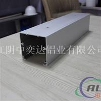 专业生产LDE灯具铝型材
