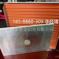 铝蜂窝板厂家&18588600309