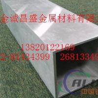 衢州5052铝管规格2A12厚壁铝管规格