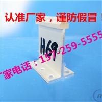 65系列:铝镁锰屋面板65400型铝合金支架型号,厂家报价