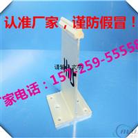 65系列:高强度铝镁锰合金屋面板支座 型号,厂家报价