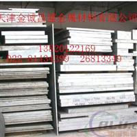 孝感5083.5052铝板,标准6061T651铝板
