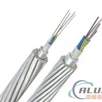铝包钢绞线OPGW24芯光缆厂家直销 国标