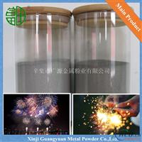 铝镁合金粉FLM为化学金属合金粉末