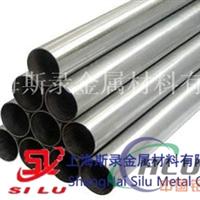 7A52铝管   7A52铝管成分