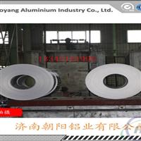 北京0.5mm铝卷一公斤多少钱?