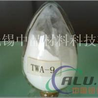 TWA系列平板状氧化铝研磨微粉TWA9