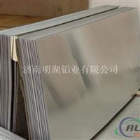 天花板专用铝制板材的优点有哪些?