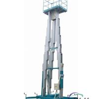 7米 9米铝合金电动升降台
