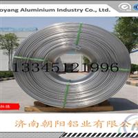 铝含量99的脱氧铝粒批发价格