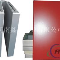 铝单板价格  铝单板厂家 铝单板销售