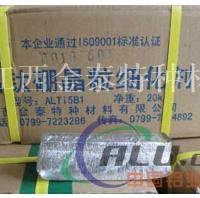 铝合金元素钛添加剂